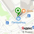Местоположение компании Магазин электрохозтоваров