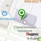 Местоположение компании Йошкар-Олинский строительный техникум