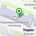 Местоположение компании Марийский радиомеханический техникум