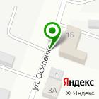 Местоположение компании Фотошкола-студия Евгения Горбунова