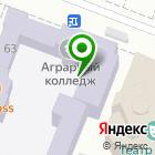 Местоположение компании Йошкар-Олинский аграрный колледж
