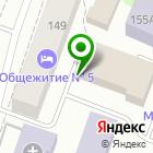 Местоположение компании Поволжский государственный технологический университет