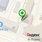Местоположение компании Акцепт