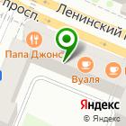 Местоположение компании Люстры
