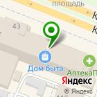 Местоположение компании СнимОК