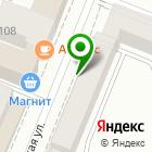 Местоположение компании БИЗНЕС