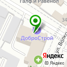 Местоположение компании Компания по предоставлению бухгалтерских услуг