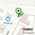 Местоположение компании КлинПак