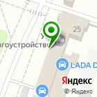 Местоположение компании Плюс