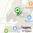 Местоположение компании Hobby12.ru