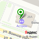 Местоположение компании Астрон