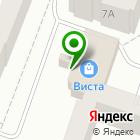 Местоположение компании СчетоводЪ