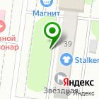 Местоположение компании Золотое лукошко
