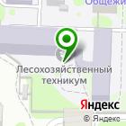 Местоположение компании Марийский лесохозяйственный техникум