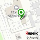 Местоположение компании Судебный участок Трусовского района