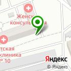 Местоположение компании Женская консультация
