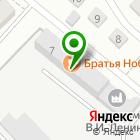 Местоположение компании Судостроительно-судоремонтный завод им. В.И. Ленина