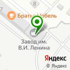 Местоположение компании Судостроительно-судоремонтный завод им. Ленина
