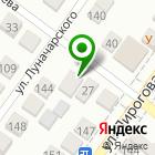 Местоположение компании СпортСтрой