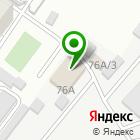 Местоположение компании Донтехцентр