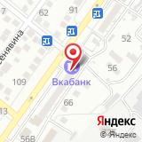 Адвокатская контора Трусовского района г. Астрахани