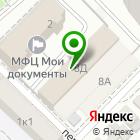 Местоположение компании Ростехинвентаризация-Федеральное БТИ