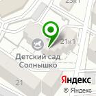 Местоположение компании Tonuscentr