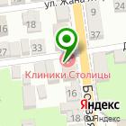 Местоположение компании Astratennis