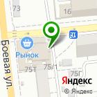 Местоположение компании Астраханская птицефабрика
