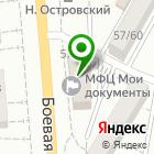 Местоположение компании Белая полоса