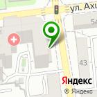 Местоположение компании АрТекстиль