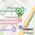 Местоположение компании International Language School