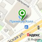 Местоположение компании Поставщик