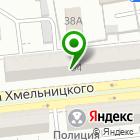 Местоположение компании Астраханское бюро судебной экспертизы и внесудебных исследований