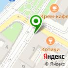 Местоположение компании Центр бухгалтерского обслуживания муниципальных учреждений г. Астрахани