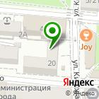 Местоположение компании РЕмикс