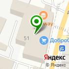 Местоположение компании ФЛОТПРОЕКТ