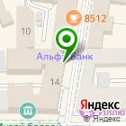 Местоположение компании Кислород