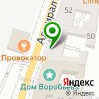 Местоположение компании Астраханская торгово-промышленная палата