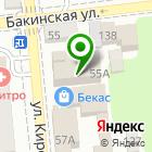 Местоположение компании Первая Финансовая Компания