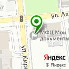 Местоположение компании Астраханский фонд поддержки малого и среднего предпринимательства