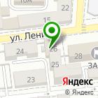 Местоположение компании Нотариальная палата Астраханской области