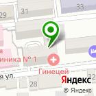 Местоположение компании Гинецей