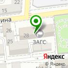 Местоположение компании Фонд государственного имущества Астраханской области