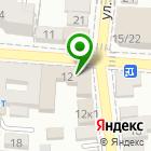 Местоположение компании Астраханский гарнизонный военный суд