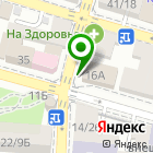 Местоположение компании Клиника доктора Алтухова