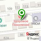 Местоположение компании Абак