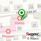 Местоположение компании Ориго