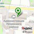Местоположение компании Новая линия