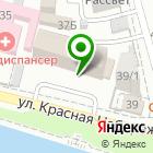 Местоположение компании Ультрамарин